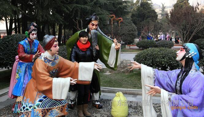 厂家定做玻璃钢戏剧人物雕塑戏曲卡通彩绘雕塑系列公园雕塑摆件