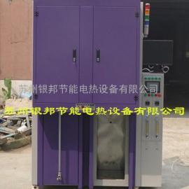 按需定制型充氮烤箱 小型充氮烘箱 充氮干燥箱 充氮烘干炉