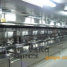 商用电磁炉厂家直销 国内送货倒插门和倒插门安装/电磁炉定制