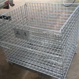 折叠仓储笼 工程机械配件仓储笼 金属笼