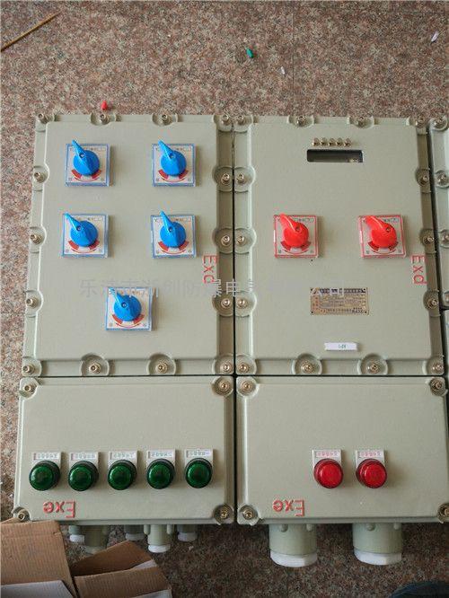 带断路器防爆仪表配电箱