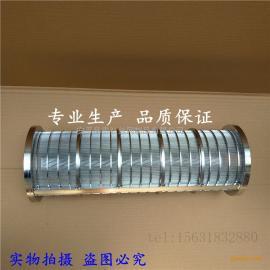 定做不锈钢304v型丝缠绕筛管楔形过滤筛网 固液分离机配件