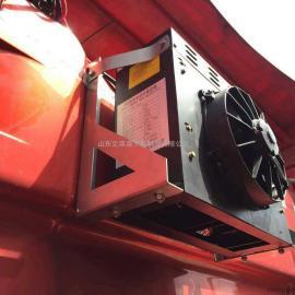24V 推土机/装载机/货车电动空调
