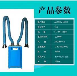 西藏拉萨移动式焊烟净化器 拉萨焊接烟尘净化器