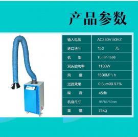 宁夏银川移动式焊烟净化器 银川焊接烟尘净化器