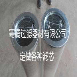 颇尔系列液压油滤芯 HC8904FKS13Z专业生产