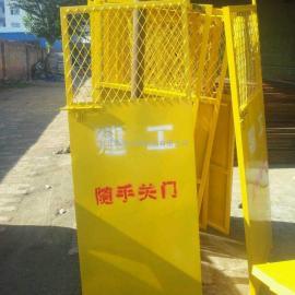 施工电梯安全门洞口/施工电梯安全门井口