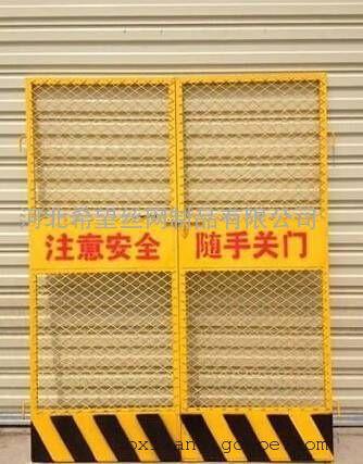 菱形孔�梯安全�T/�板�W�梯安全�T