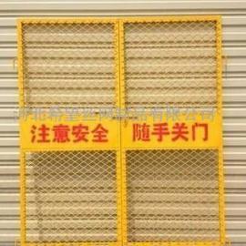 施工电梯安全门 井口安全门