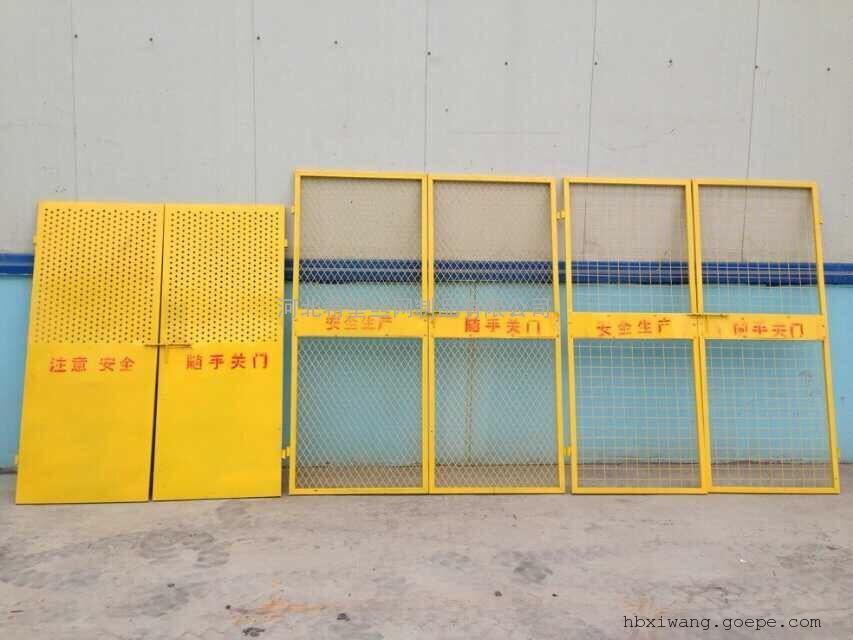 菱形孔电梯安全门/钢板网电梯安全门