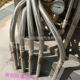 304不锈钢防爆绕线管/挠性管/连接管