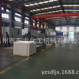 河南压滤机厂家 全自动板框压滤机 厢式压滤机厂家就选东龙