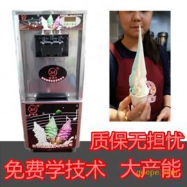 冰淇淋机价格郑州哪里的冰激凌机好水吧奶茶店加盟专用全套设备