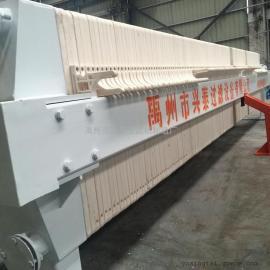 板框压滤机 压滤机 隔膜压滤机 兴泰全自动压滤机