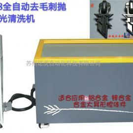 诺虎8000磁力研磨机价格 安微五金件缝隙内孔抛光去毛刺机
