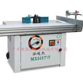 泓峻杰专业生产MX5117T铸件推台立式木工机械单轴铣床 推台立铣