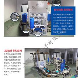 200L防爆液体灌装秤,防爆称重灌装机,全自动灌装机
