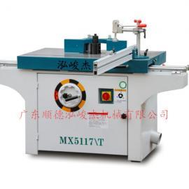 广东供应木工机床 立式单轴推台木工铣床MX5117/T 带推台铣床