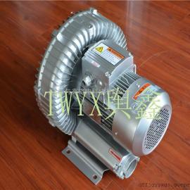 漩涡气泵 台湾漩涡气泵