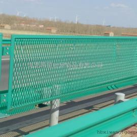 菱形孔钢板网防眩网/防眩菱形孔高速公路防眩隔离网
