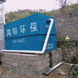 山南印染厂污水处理设备安装