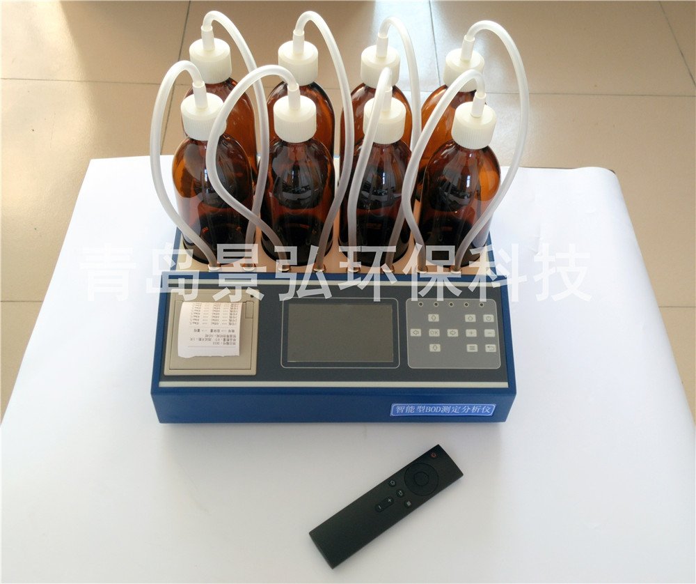 BOD快速测定仪_BOD快速测定仪污水检测国标分析方法