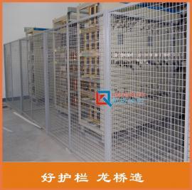 北京工业阻隔网厂家 龙桥护栏本行订制工业关于厂设备阻隔网
