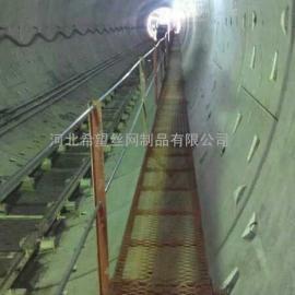 地铁盾构金属丝网走道板/盾构项目施工地铁盾构走道板