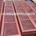 菱形孔钢板网走道板 盾构走道板/地铁施工走道板