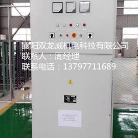 供应SGQH高压固态软起动柜