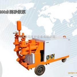 江西SJ200液压式砂浆泵,磐石牌双缸单液砂浆泵价格参数