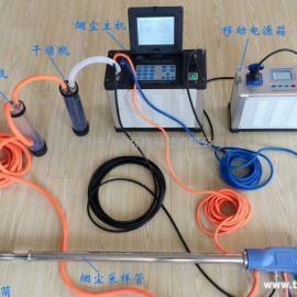 厂家招代理 质优价廉 青岛路博LB-70C自动烟尘烟气测定仪