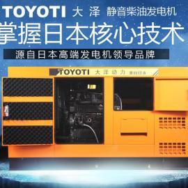60kw柴油发电机静音箱式价格参数报价