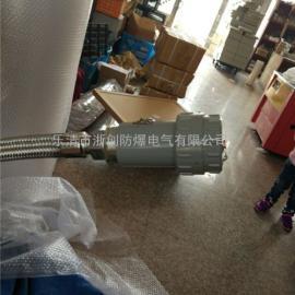 30YT-4K防爆插头插座/铸铝防爆插销