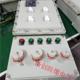 BXX52-5/K32防爆配电检修箱/防爆电源插座箱
