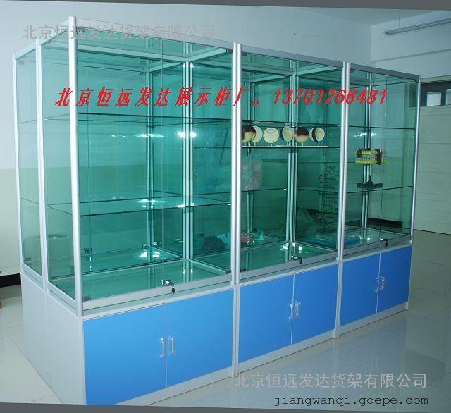 制作标本展示柜,礼品工艺品展示架,厂家定制红酒展柜展架