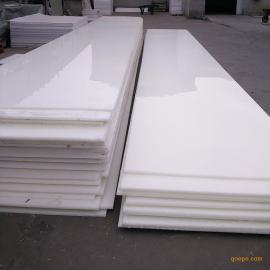 山东厂家供应PP板材 环保塑料板 水箱板