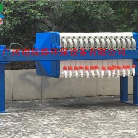XMAS板框厢式压滤机 自动板框压滤机 污泥压滤机滤板