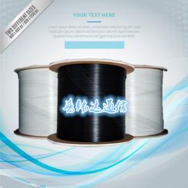 蝶型室外2芯皮线光缆 传输速度快 标准参数达到国标