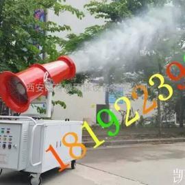 兰州粉料厂喷雾降尘设备远程雾炮机