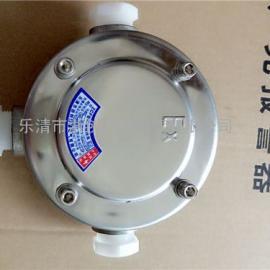 FHD-DN20防水防尘防腐接线盒