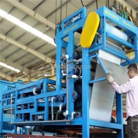 工业污泥处理设备 网带式污泥压滤机 高效过滤脱水