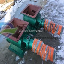 供庆石河子400*400星型卸料器 电动星型卸灰阀