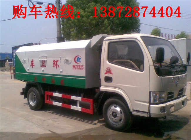 东风国五密封垃圾车价格