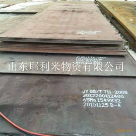 65MN钢板65锰弹簧钢板5个mm毫米厚高猛钢板