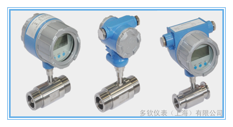 DN150热水用涡轮流量计