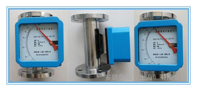 DN150热水用机械式流量计