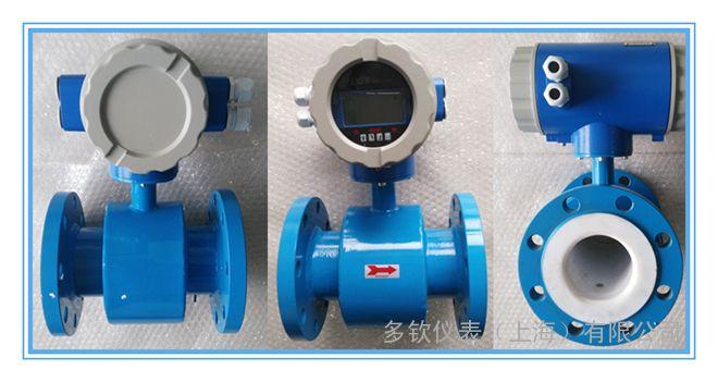 DN150热水用电磁流量计