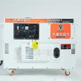 15kw三相柴油发电机组,TO18000ET