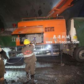 隧道专用车载式湿喷台车之鑫通CSP-30